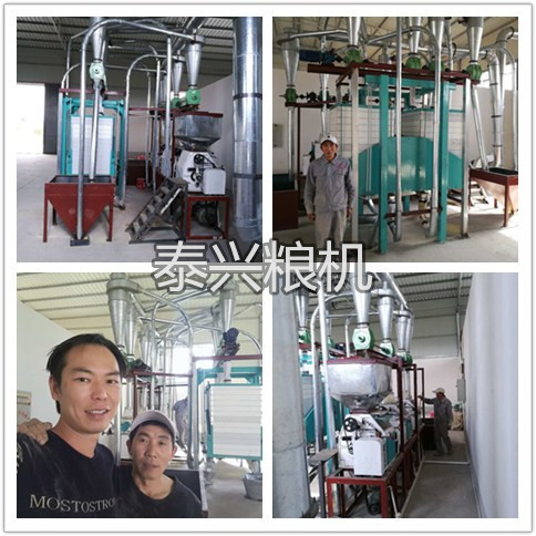 云南省陆良县华云工贸有限公司日产6吨黄豆粉磨粉机试机成功