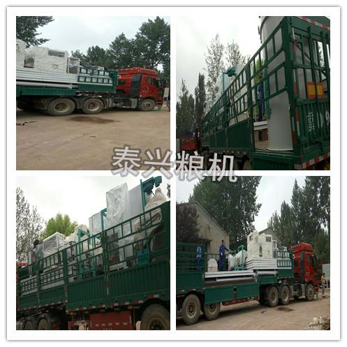 祝贺哈尔滨30吨小米加工设备发货啦!